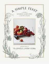 Leite's Culinaria a Simple Feast Giveaway