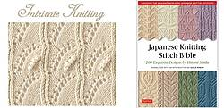 Pausitive Living: Japanese Knitting Stitch Bible Giveaway
