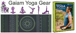 Pausitive Living: Gaiam Yoga Gear Giveaway