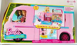 Raindrops and Sunshine: Barbie Dream Camper Giveaway