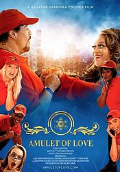 Amulet of Love Movie Merchandise Giveaway