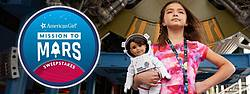 American Girl and Scholastic Mission to Mars Sweepstakes