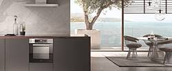 Miele Oven Giveaway