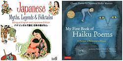 Pausitive Living: Japanese Stories and Poems for Children Giveaway