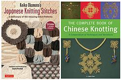 Pausitive Living: Japanese Knitting & Chinese Knotting Prize Pack Giveaway