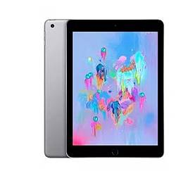 Searching God iPad Giveaway
