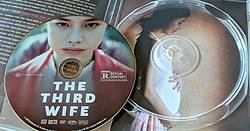 Mamalikesthis: The Third Wife DVD Giveaway