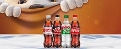 Coca-Cola Compass Holiday Instant Win Game